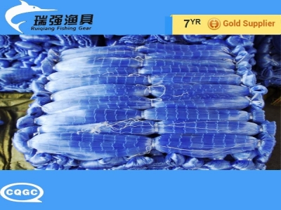 Nylon monofilament fishing net, Thai net, Myanmar net,  Blue net